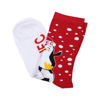 Penguin Sock